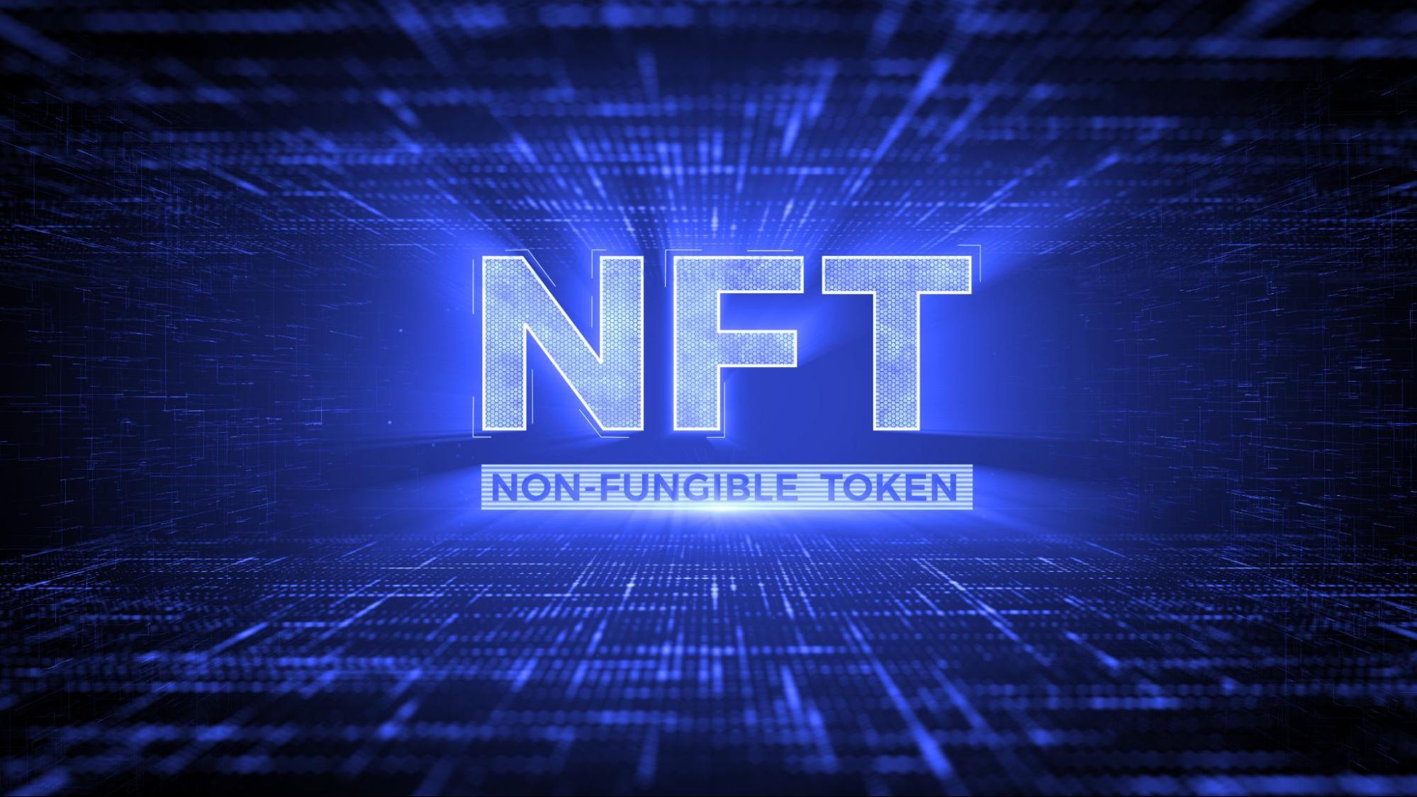 NFT es una tecnología que se puede implementar para mejorar la cadena de suministro de las empresas